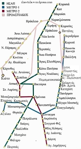 8eomhtoros Xarths Metro Hsap Proastiakos