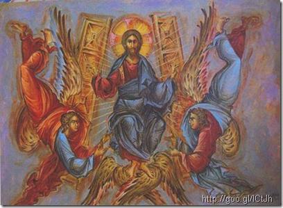 Αποτέλεσμα εικόνας για Η Ανάληψη του Κυρίου ημών Ιησού Χριστού