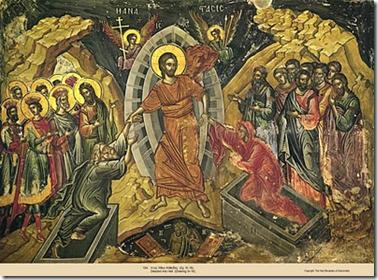 Αποτέλεσμα εικόνας για Η ΚΑΘΟΔΟΣ ΤΟΥ ΧΡΙΣΤΟΥ ΕΙΣ ΤΟΝ ΑΔΗΝ