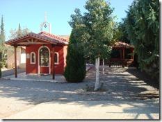 Κατηχητικα 2013-14 082