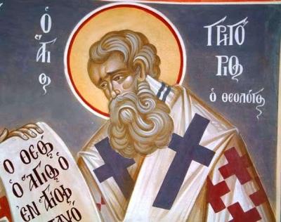 Αποτέλεσμα εικόνας για Ἅγιος Γρηγόριος ὁ Θεολόγος