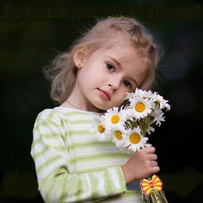 Красивые картинки с пожеланиями для детей, рождения ребенка лет