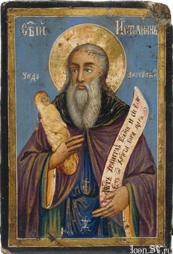 Agios Stylianos 3