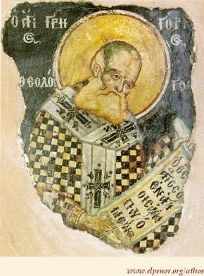 Image result for Ἅγιος Γρηγόριος ὁ Θεολόγος